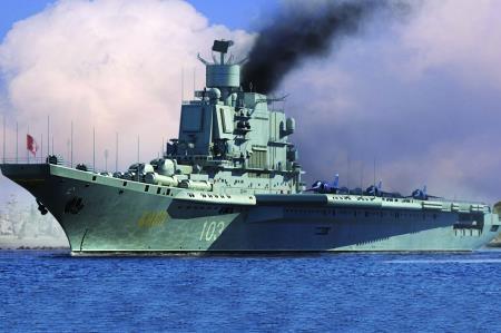 sovietaircraftcarrierbaku1-700hobbybossaljpg